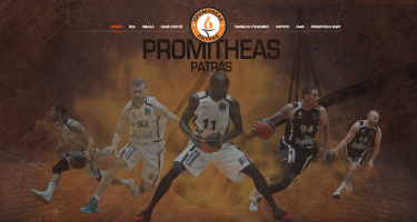 PROMETHEUS PATRAS BC BRAND NEW SITE